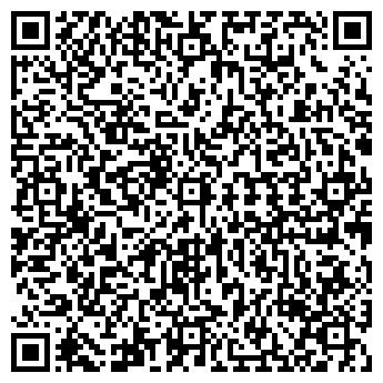 QR-код с контактной информацией организации Экобрик, ЧУП