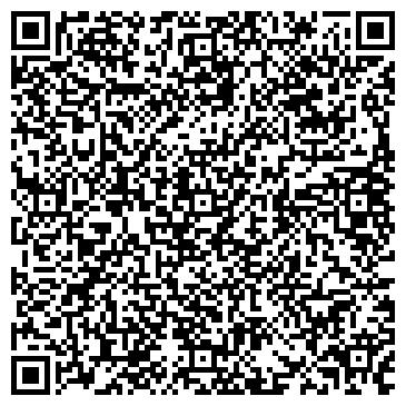 QR-код с контактной информацией организации Точка опоры, ООО