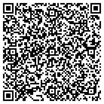 QR-код с контактной информацией организации Транс-Трейд, ООО