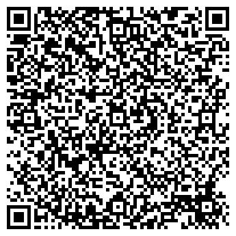 QR-код с контактной информацией организации Стальмаг, ООО