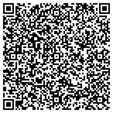 QR-код с контактной информацией организации Сварные конструкции, ООО