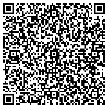 QR-код с контактной информацией организации Лабора, ОСП РУП