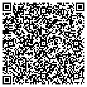 QR-код с контактной информацией организации МВЗ Трейдинг, ЗАО