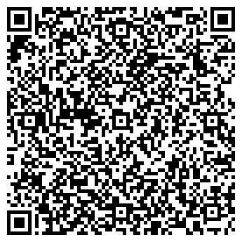 QR-код с контактной информацией организации БелЛюксСтрой, ООО