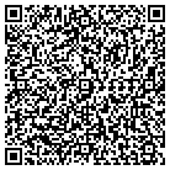 QR-код с контактной информацией организации Буштэк ПООО