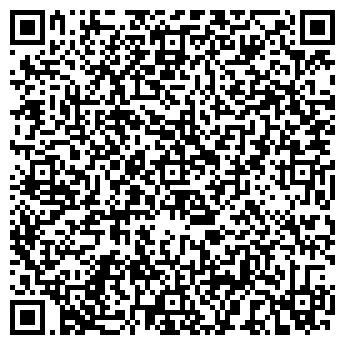 QR-код с контактной информацией организации Валан, ООО