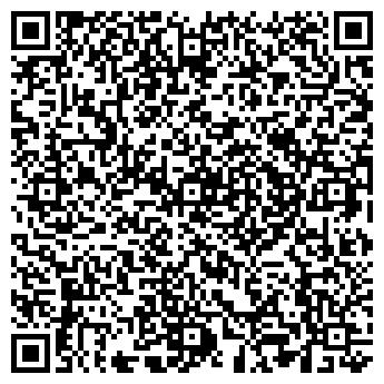 QR-код с контактной информацией организации КБ радар, ОАО