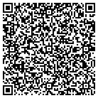 QR-код с контактной информацией организации Прималайн, ООО
