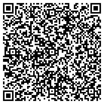 QR-код с контактной информацией организации ДАС, ООО