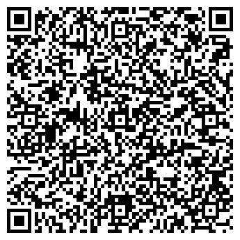 QR-код с контактной информацией организации Беллегпромпроект, ОАО