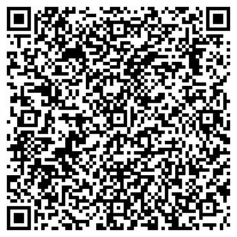 QR-код с контактной информацией организации Биорон Групп, ООО