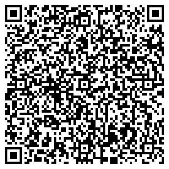 QR-код с контактной информацией организации Рамос-групп, ЗАО