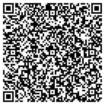 QR-код с контактной информацией организации Ставролит, ООО