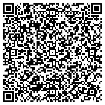 QR-код с контактной информацией организации Буксов А. Н., ИП