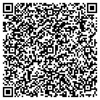 QR-код с контактной информацией организации Эллекс Декор, ООО