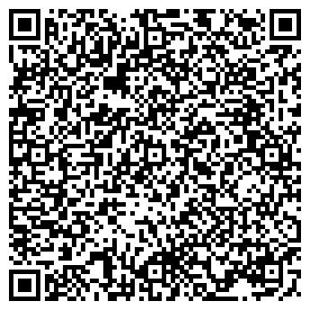 QR-код с контактной информацией организации Бюро-9, ОДО