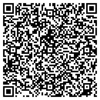 QR-код с контактной информацией организации БелГИЭ, ГП
