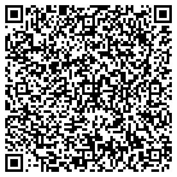 QR-код с контактной информацией организации Новый уровень, ЧТПУП