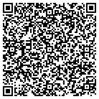 QR-код с контактной информацией организации РентСтарГрупп, ЧТУП