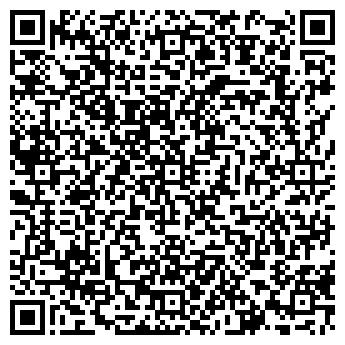 """QR-код с контактной информацией организации ООО """"ІНКОМСИСТЕМ"""""""