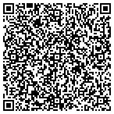 """QR-код с контактной информацией организации ВТГ """"Чернигов электрик групп"""""""