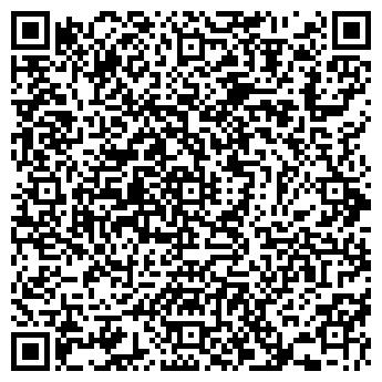 """QR-код с контактной информацией организации ООО """"БСВ-Украина"""""""