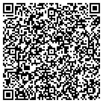 QR-код с контактной информацией организации ООО «Профремстрой»