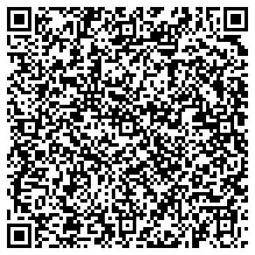 QR-код с контактной информацией организации ООО ТД Гермес Украина