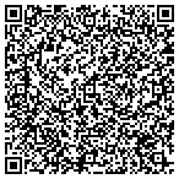 """QR-код с контактной информацией организации Общество с ограниченной ответственностью ООО""""ТЕРМИНАЛ»"""