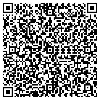 QR-код с контактной информацией организации ТакТрак