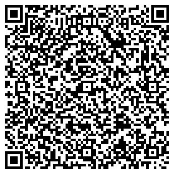 """QR-код с контактной информацией организации ООО """"БудБрук"""""""