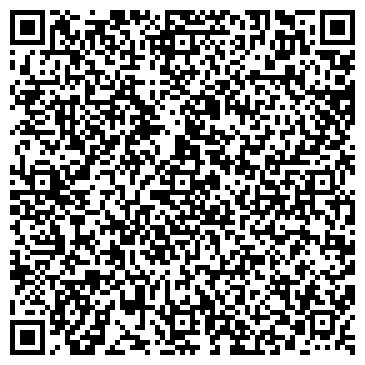 """QR-код с контактной информацией организации интернет магазин """"RepRap"""""""