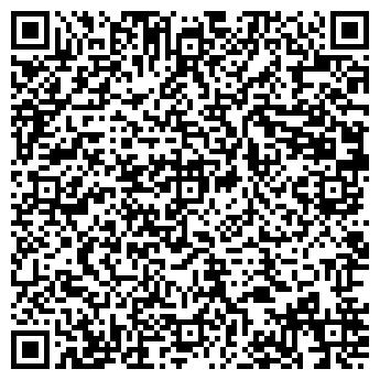 """QR-код с контактной информацией организации ООО """"ЯСПИС"""""""