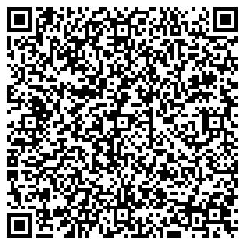 QR-код с контактной информацией организации Частное предприятие ВИЛИКО