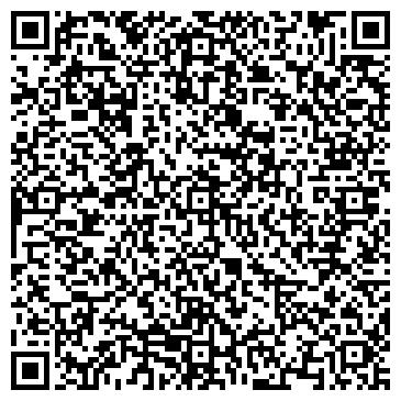 """QR-код с контактной информацией организации ООО """"Фаворит Д"""""""