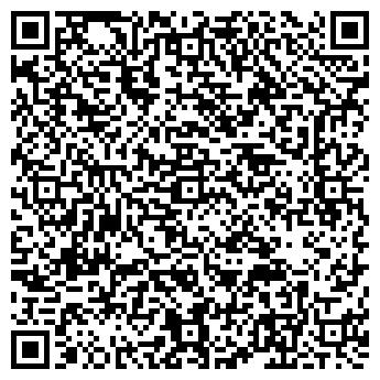 """QR-код с контактной информацией организации ООО """"Феропол"""""""