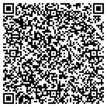 QR-код с контактной информацией организации Общество с ограниченной ответственностью ООО ИВеА
