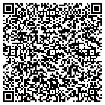 """QR-код с контактной информацией организации ООО """"Орга-Атлас"""""""