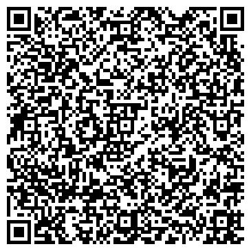 """QR-код с контактной информацией организации Интернет-магазин """"Балансир"""""""