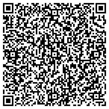 """QR-код с контактной информацией организации Общество с ограниченной ответственностью ООО """"Бизнес Логика"""""""