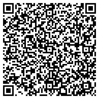 QR-код с контактной информацией организации Субъект предпринимательской деятельности CПД Евдокимов