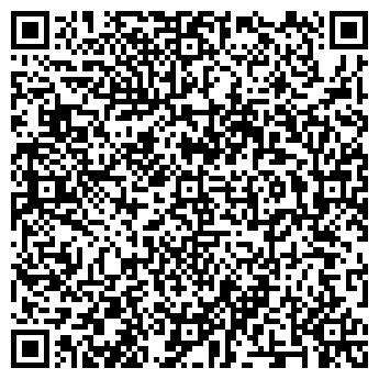 QR-код с контактной информацией организации Rust Stop в Харькове.