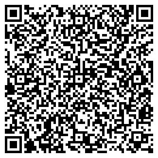 QR-код с контактной информацией организации Общество с ограниченной ответственностью ВИДА