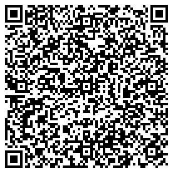 QR-код с контактной информацией организации Общество с ограниченной ответственностью Eum-servis