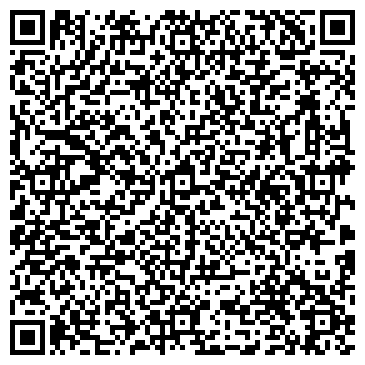 QR-код с контактной информацией организации ООО «Спецогнепром»
