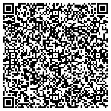 QR-код с контактной информацией организации ГП