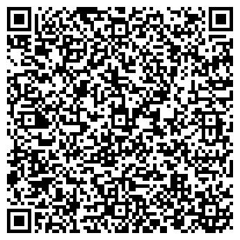 QR-код с контактной информацией организации ООО «Альфа Метроник»