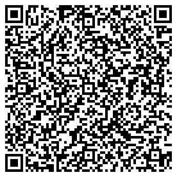 QR-код с контактной информацией организации ФЛ-П Ким Д. С.