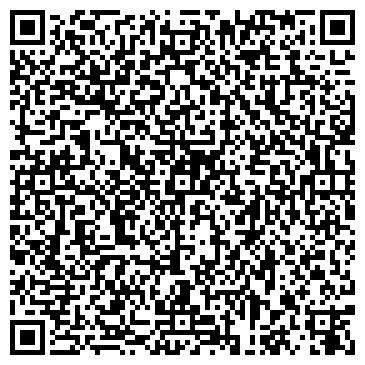QR-код с контактной информацией организации Хром дндз
