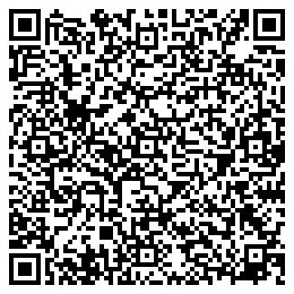 QR-код с контактной информацией организации Общество с ограниченной ответственностью ООО $V-БУД